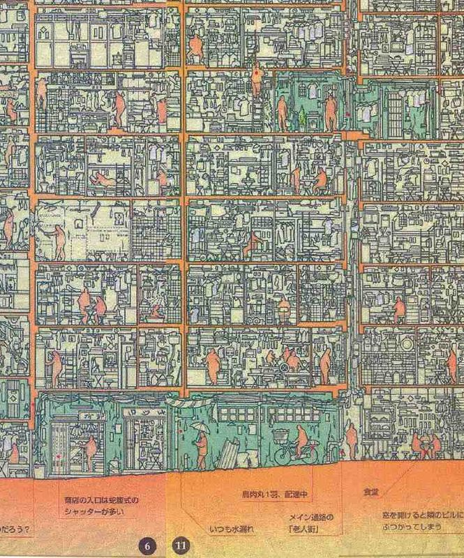 Before it was destroyed in 1994 Kowloon's Walled City was one of the most culturally fascinating structures in the world, housing a population of over 33,000 people. Thanks to images captured by ...
